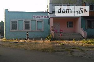 Торговые площади без посредников Николаевской области