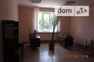 Сниму небольшой офис долгосрочно в Сумской области