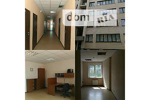 Сниму офисное помещение долгосрочно в Донецкой области