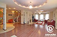 Сниму дешевый частный дом без посредников в Запорожской области