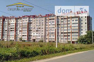 Купить недвижимость в Тернопольской области