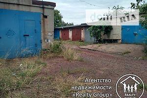 Купить место на стоянке в Днепропетровской области