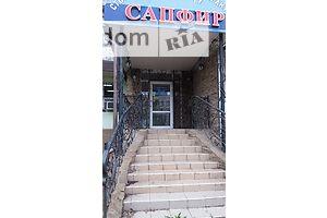 Готовый бизнес без посредников Луганской области