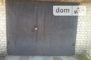 Купить бокс в гаражном комплексе в Житомирской области