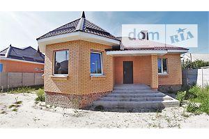 Недвижимость без посредников Черниговской области