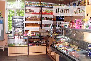 Куплю готовый бизнес в Виннице без посредников