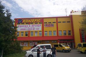 Куплю объект сферы услуг Ивано-Франковской области