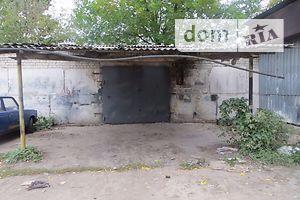 Купить гараж в Черниговской области