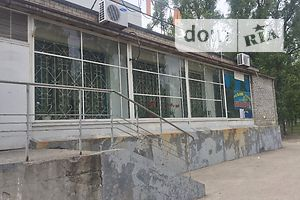Объекты сферы услуг без посредников Днепропетровской области