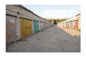 Сниму место в гаражном кооперативе долгосрочно в Днепропетровской области