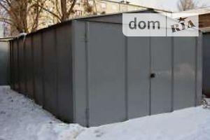 Сниму отдельно стоящий гараж в Виннице без посредников