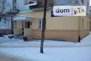 Торговые площади без посредников Луганской области