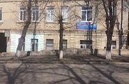 Продажа больших офисов в Кировоградской области