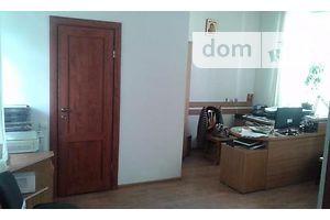 Сниму недорого офисы без посредников в Львовской области