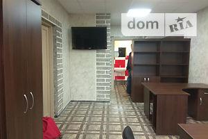 Сдается в аренду офис 33 кв. м в нежилом помещении в жилом доме