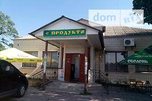 Куплю объект сферы услуг Киевской области
