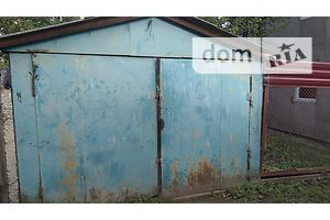 Купить гараж в Житомирской области
