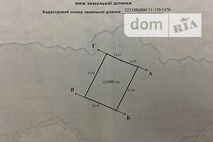 Купить землю рекреационного назначения в Киевской области