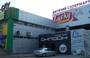 Куплю кафе, бар, ресторан Днепропетровской области