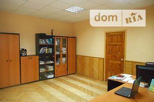 Сниму недорогое офисы без посредников в Виннице