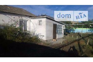 Недвижимость крыма без посредников частные объявления продажа фото попки девочек частные объявления