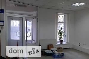 Сниму офисное помещение долгосрочно в Житомирской области