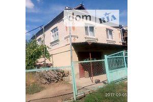 Недвижимость в Балте без посредников