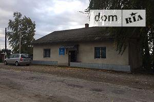 Куплю объект сферы услуг Тернопольской области