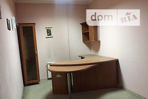 Куплю офис Тернопольской области