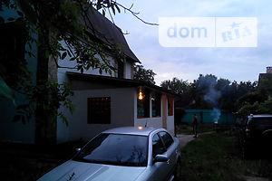 Сниму дом посуточно в Украине
