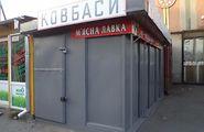 Готовый бизнес в Тульчине без посредников
