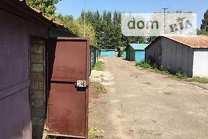 Купить место в гаражном кооперативе в Киевской области