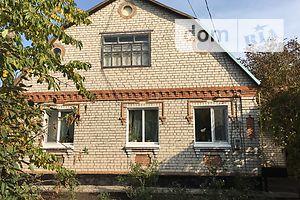 Куплю дом Кировоградской области