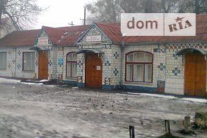 Куплю недвижимость в Шаргороде