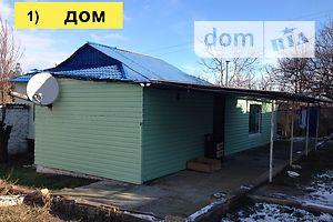 Сниму недвижимость долгосрочно Крыму