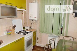Трехкомнатные квартиры Бар без посредников