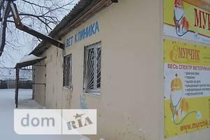 Куплю производственные помещения Харьковской области