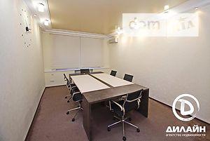 Сниму офис в бизнес-центре долгосрочно в Запорожской области