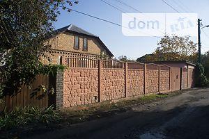 Дома в Киеве без посредников