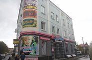 Коммерческая недвижимость без посредников Ровенской области