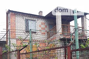 Дома без посредников Запорожской области