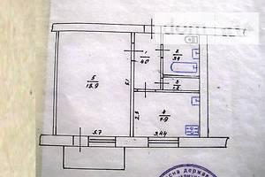 Однокомнатные квартиры Калиновка без посредников