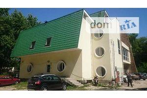 Куплю недвижимость Черниговской области