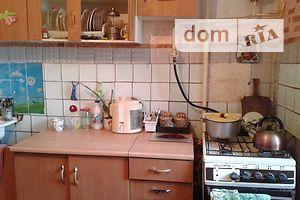 Трехкомнатные квартиры Жмеринка без посредников