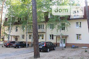 Отель, гостиница без посредников Донецкой области