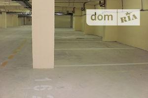 Продажа/аренда подземного паркинга в Виннице без посредников