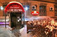 Сниму кафе, бар, ресторан долгосрочно в Киевской области