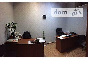 Продажа небольших офисов в Житомирской области