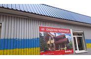 Куплю объект сферы услуг Житомирской области