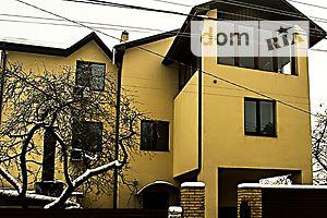 Продажа домов в подольске частные объявления вакансии для студентов в калуге свежие вакансии